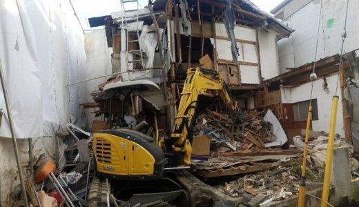 家の解体費用の相場を見積り例にそって徹底解説!