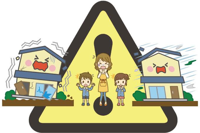 空き家は地震と強風に弱くて危険!!