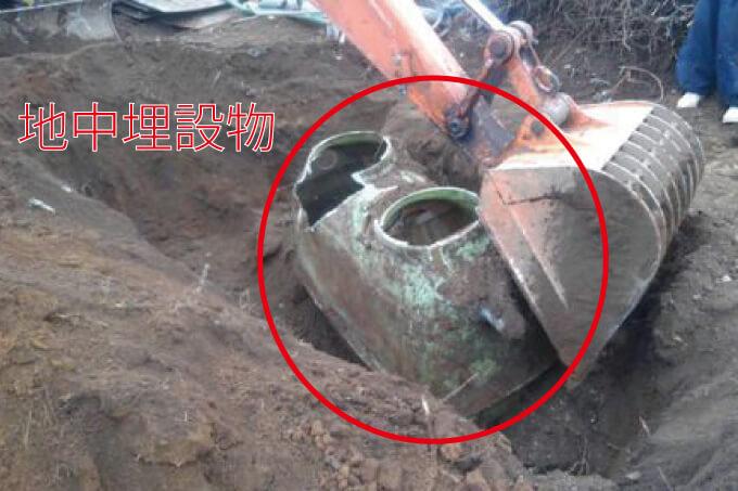 地中埋設物の例
