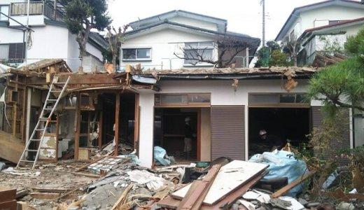 横浜市磯子区での42坪の木造2階建てを解体工事した見積り例