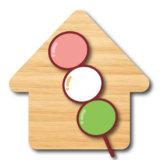 三階建て住宅に建て替えますか?