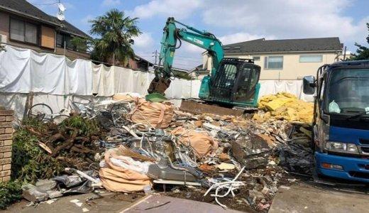 東京都練馬区立野町 木造家屋の解体事例