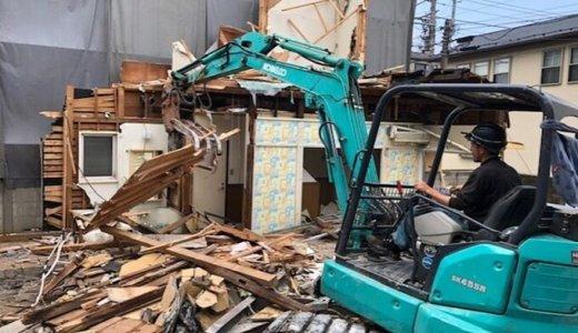 東京都世田谷区 36坪木造2階建ての解体事例