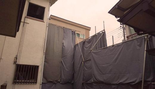 東京都杉並区で木造25坪アパートの解体工事を行いました