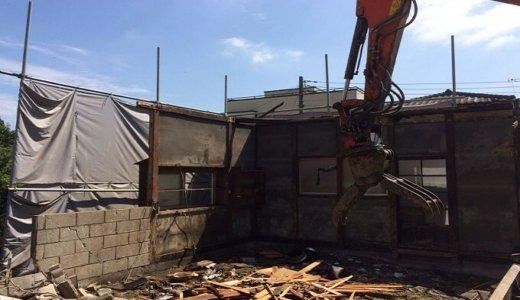 木造住宅の解体費用と相場のまとめ