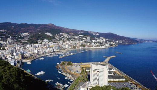静岡県熱海市の解体費用と相場