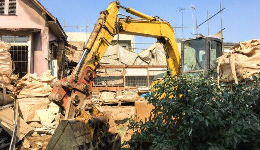 宮城県東松島市のおすすめ解体業者をお探しの方へ