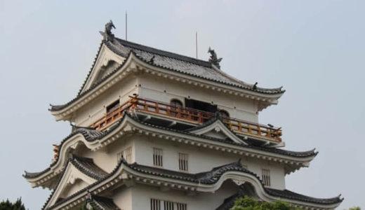 広島県福山市の解体費用と相場
