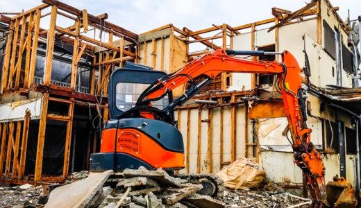 宮城県大崎市で解体業者を探している方におすすめな解体業者5選