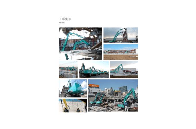飛田組の解体工事