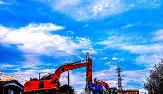 刈田郡のおすすめ解体業者をお探しの方へ