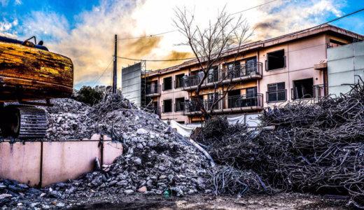 宮城県名取市で解体業者を探している方におすすめな解体業者8選