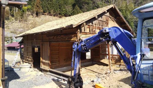 北海道磯谷郡蘭越町の解体費用と相場