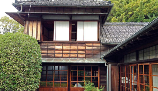 兵庫県芦屋市の解体費用と相場