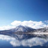 支笏湖の風景