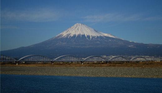 富士市で解体業者を探している方におすすめな解体業者16選