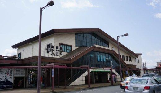 静岡県御殿場市の解体費用と相場