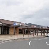 東広島駅の風景