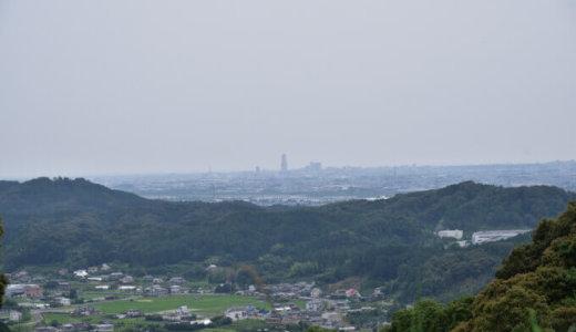 静岡県磐田市の解体費用と相場