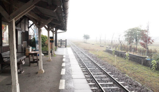 兵庫県加西市の解体費用と相場