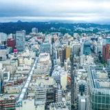 上空から見た仙台市