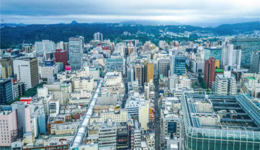 仙台市で解体業者を探している方におすすめな解体業者31選