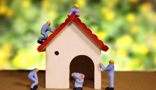 宮城県多賀城市で解体業者を探している方におすすめな解体業者5選