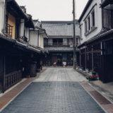 竹原市の町並み保存地区