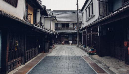 広島県竹原市の解体費用と相場