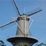 登米市の風車
