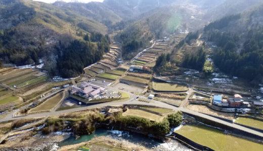 兵庫県養父市の解体費用と相場