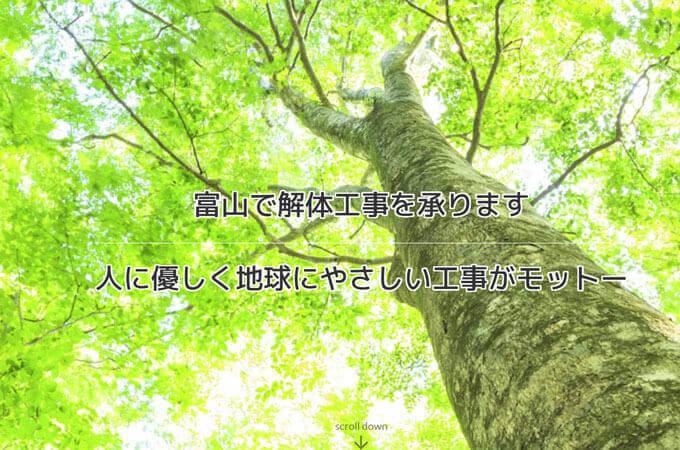株式会社上野