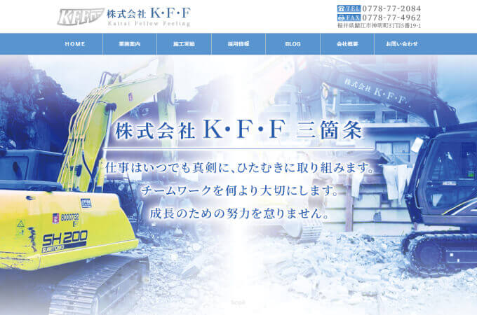 株式会社K・F・F1
