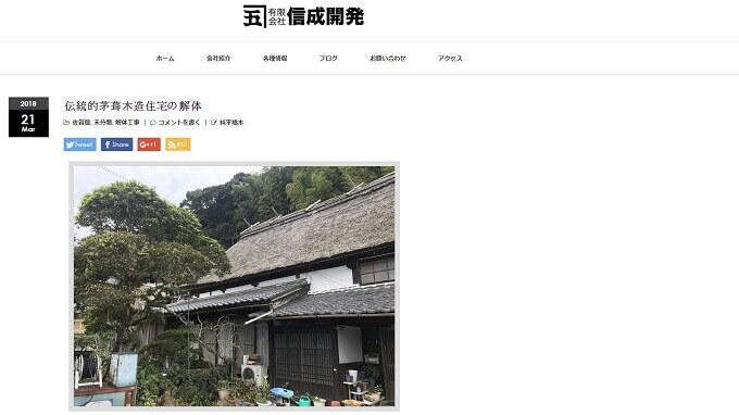 shinsei-kaihatsu2 (2)