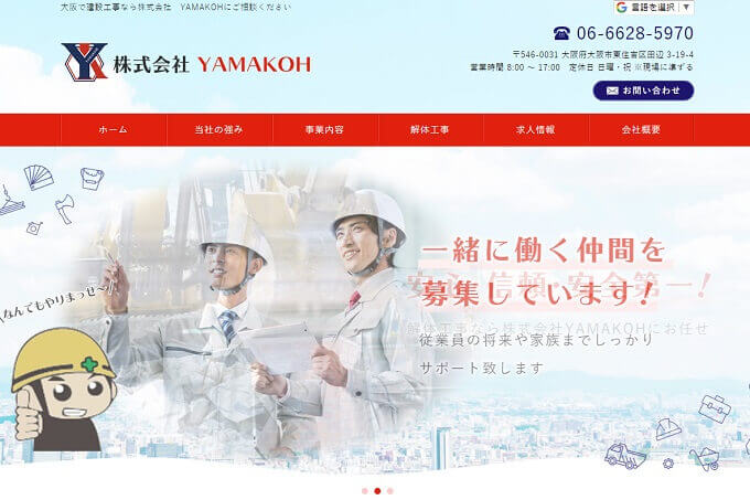 yama-koh1 (2)