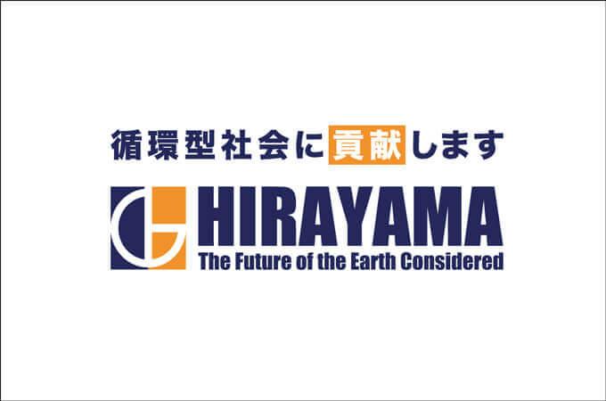 株式会社HIRAYAMA