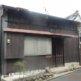 【名古屋市の解体工事】人生で二度目の解体工事。名古屋市内の優秀な解体業者を見つけました。